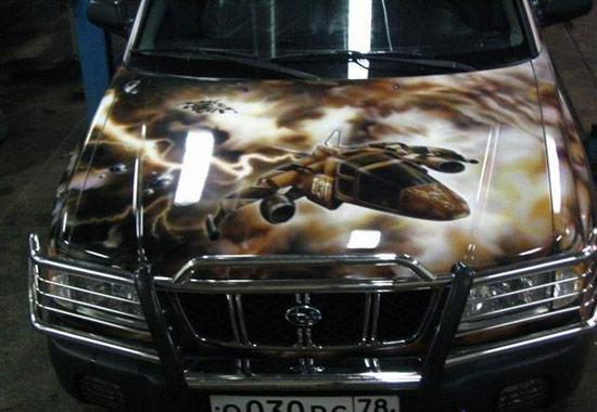 Auto Airbrush