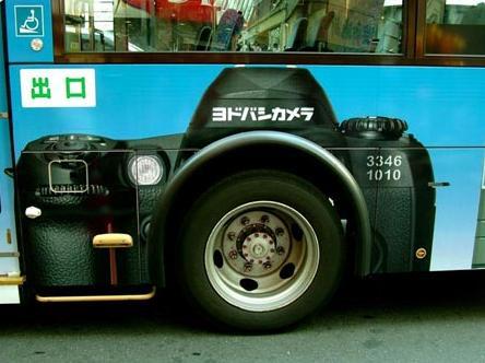 coole kreative Werbung