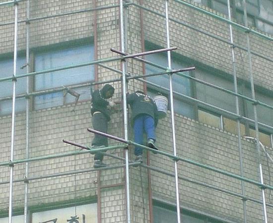 gefährliche Arbeitsplätze