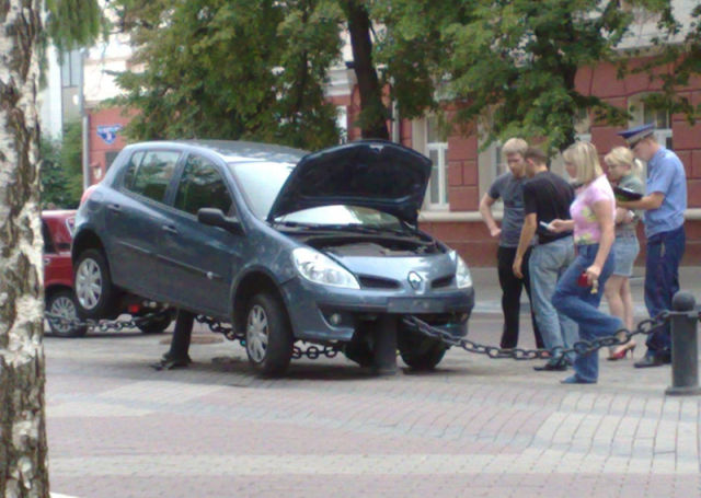 Gut geparkt! #2