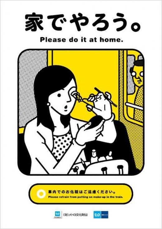in der japanischen U-Bahn
