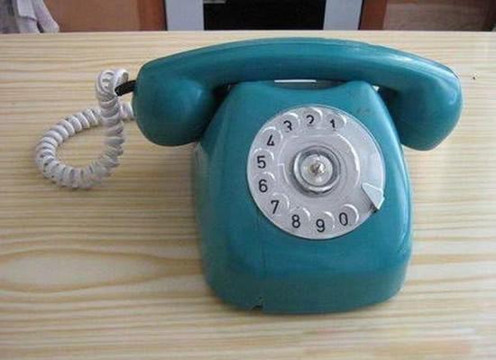 mein Telefon