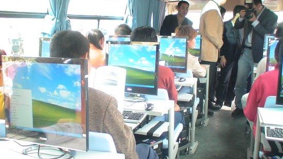 Microsoft - Bus