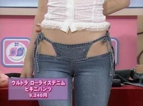 Neueste Jeansmode