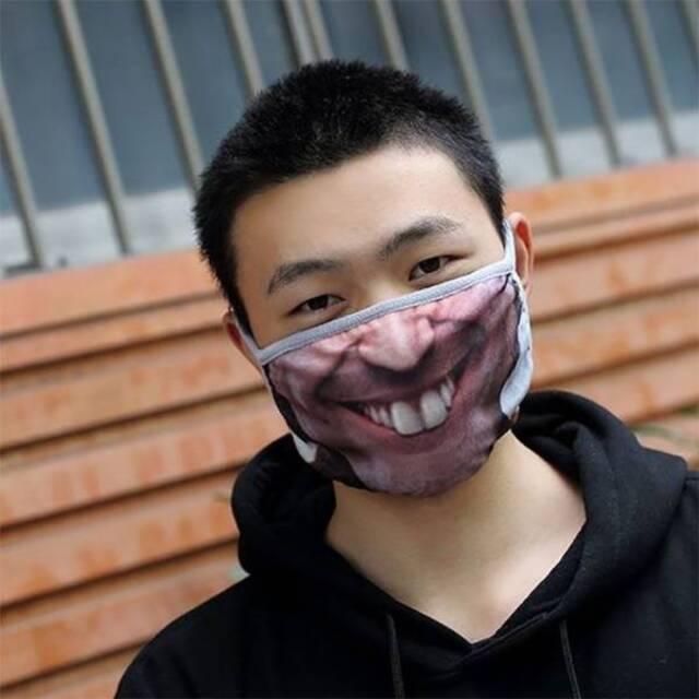 originelle Gesichtsmasken