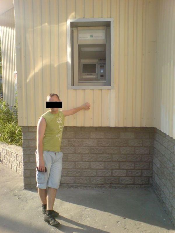 Bildschirmarbeiter - Picdump 19.06.2009