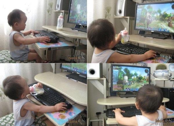 Bildschirmarbeiter - Picdump 26.06.2009