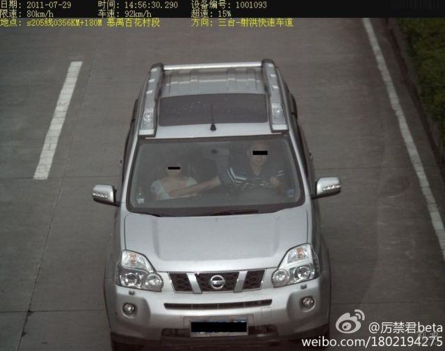 Bildschirmarbeiter - Picdump 09.09.2011