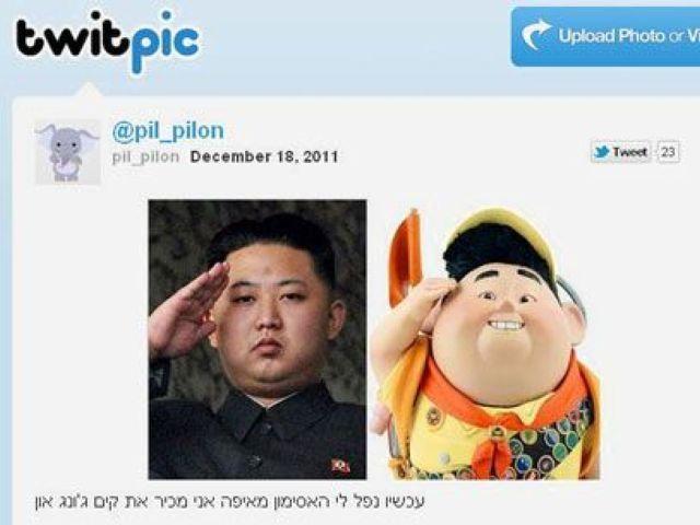Bildschirmarbeiter - Picdump 23.12.2011