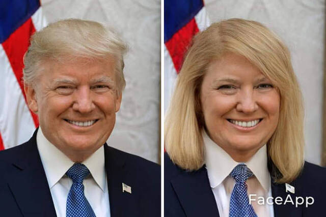 Promis Gender - Swap
