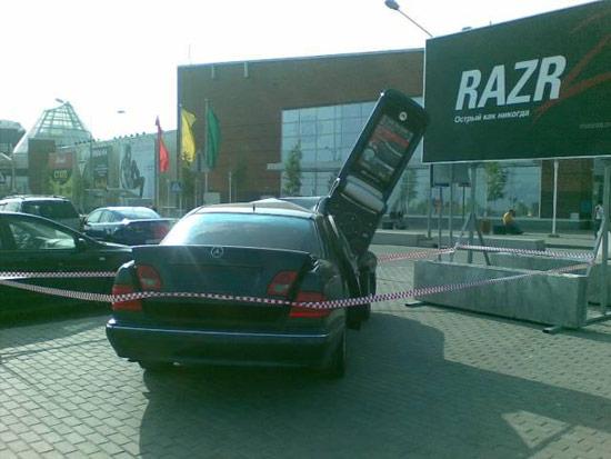 Razr 2 vs. Mercedes