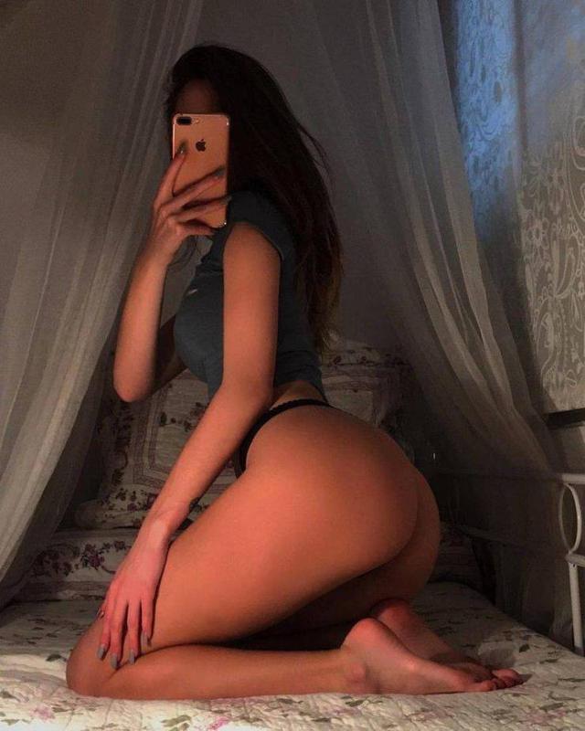 Sexy Hintern