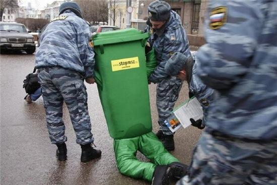 Weg mit Greenpeace?