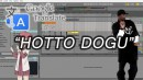 Hotto Dogu - Song