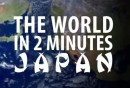 The World in 2 Minutes: Japan
